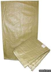 зеленые мешки полипропиленовые !