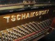 Антикварное пианино семьи Чайковских