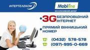 Підключення до безпровідного 3G інтернету