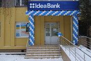 кредиты наличными до 30 тыс грн в Виннице