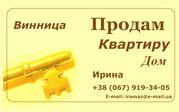Продам 1комн. квартиру на Бл. Замостье (ул. Короленко)