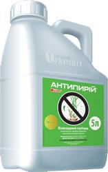 кмпания предлагает СЗР химия, гербициды