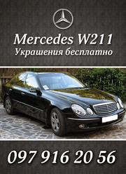 Свадебный автомобиль Мерседес W 211