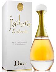 Купить парфюмерию оптом косметику из Европы Хорватия в Виннице