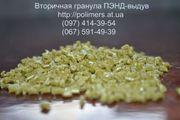 Продаем вторичную гранулу ПЕ-100, ПЕ-80, ПЕ-63, ПЭ-69, ПС, ПП, ПНД, ПВД