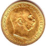 монету  10  cor  1912  г
