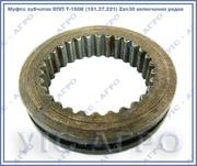 Муфта зубчатая КПП Т-150К (151.37.221) Zв=30 включения рядов
