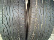 Продам шины б/у лето R16 205/50   Dunlop,  Ventus (Hankook)
