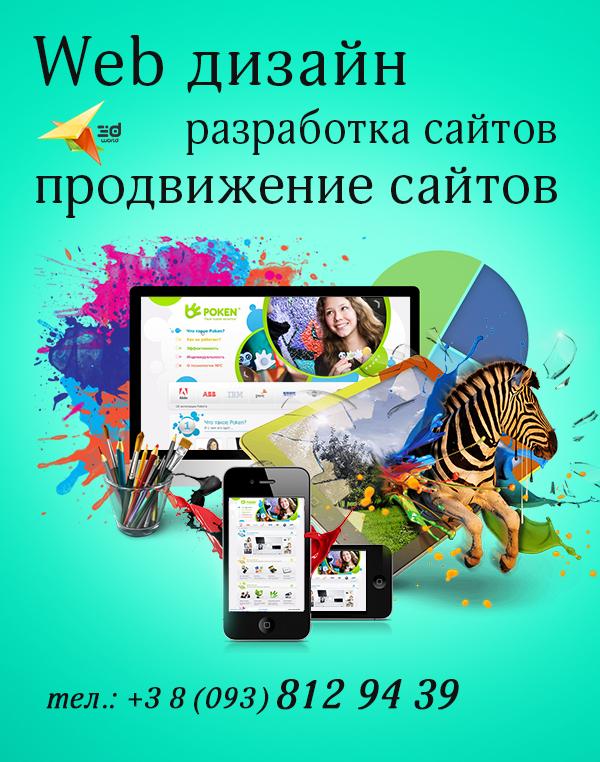 Создание сайта контекстная реклама что можно рекламировать на рынке ценных бумаг