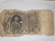 Продам купюру 100 рублей 1910 года