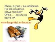 Винница - Оператор ПК удалённо (офис-интернет) от 1000$