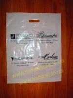 Пакеты с логотипом в Виннице. Печать на пакетах из полиэтилена.