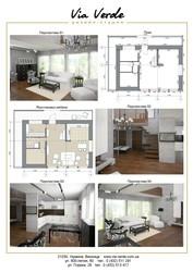 Студия дизайн интерьера Винница Via Verde design