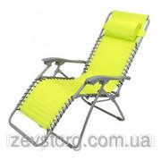 Шезлонг  — лёгкое кресло для отдыха
