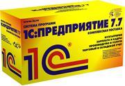 1:С (Обслуживание) Пiдприемство . Бухгалтерiя . Склад  для Украины 7.7