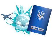Оформление загранпаспорта в кратчайшие сроки