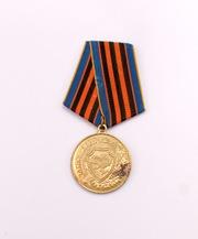 Медаль захиснику вітчизни України