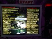 Музыкальный автомат с банкнотником (укладка купюр).