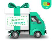 Доставка посылок из Германии в Украину – Lime