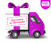 Доставка посылок из Испании в Украину - Spain Line