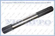 Вал подъёма Т-25А (14.56.176)