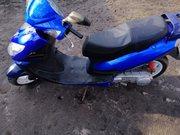 Продам скутер VIPER STORM 150 кубов